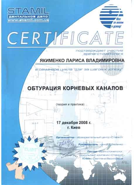 Отсканировано 29.10.2014 11-54_000