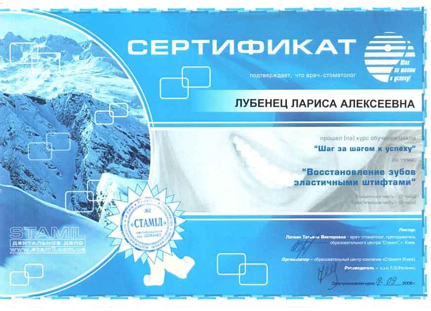 Отсканировано 31.10.2014 12-30_000