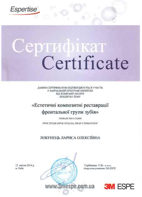 Отсканировано 31.10.2014 12-35_000