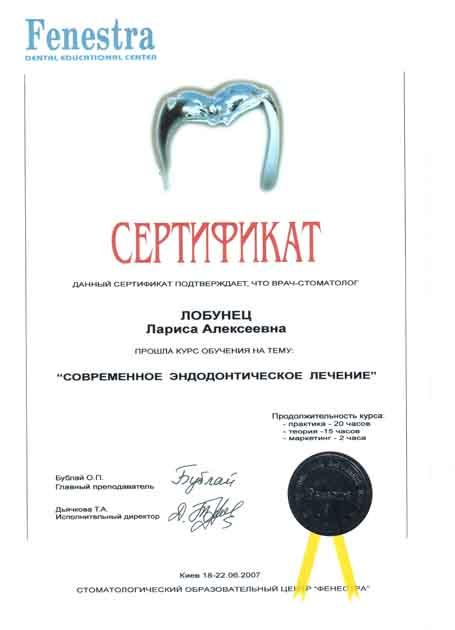 Отсканировано 31.10.2014 12-48_000