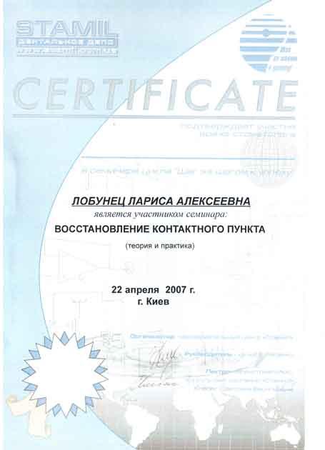Отсканировано 31.10.2014 12-51_000