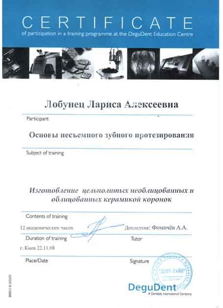 Отсканировано 31.10.2014 13-01_000