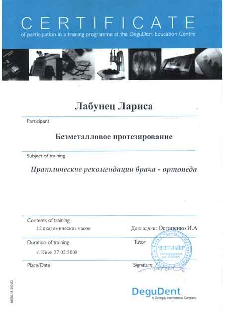 Отсканировано 31.10.2014 13-04_000