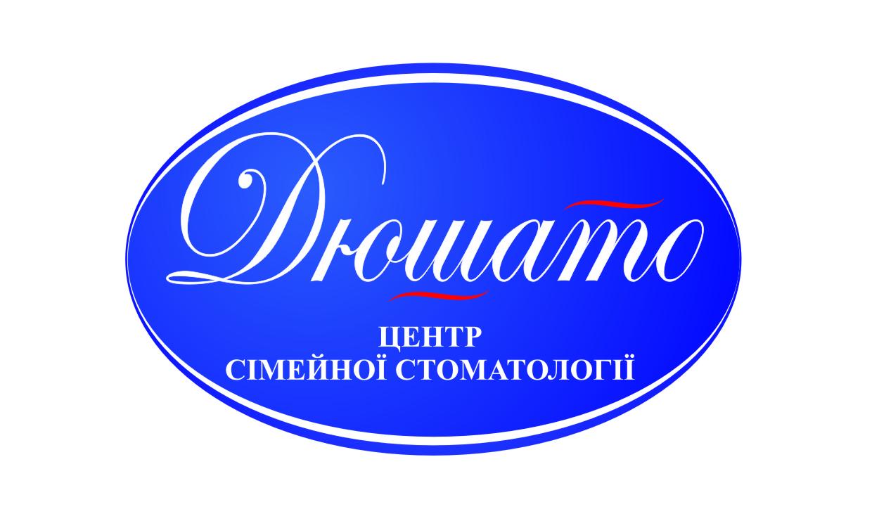 Дюшато